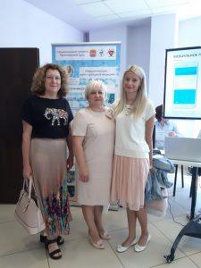 25 - 27 июля 2019 г. проходил Медицинский форум - Национальные проекты. Региональный путь