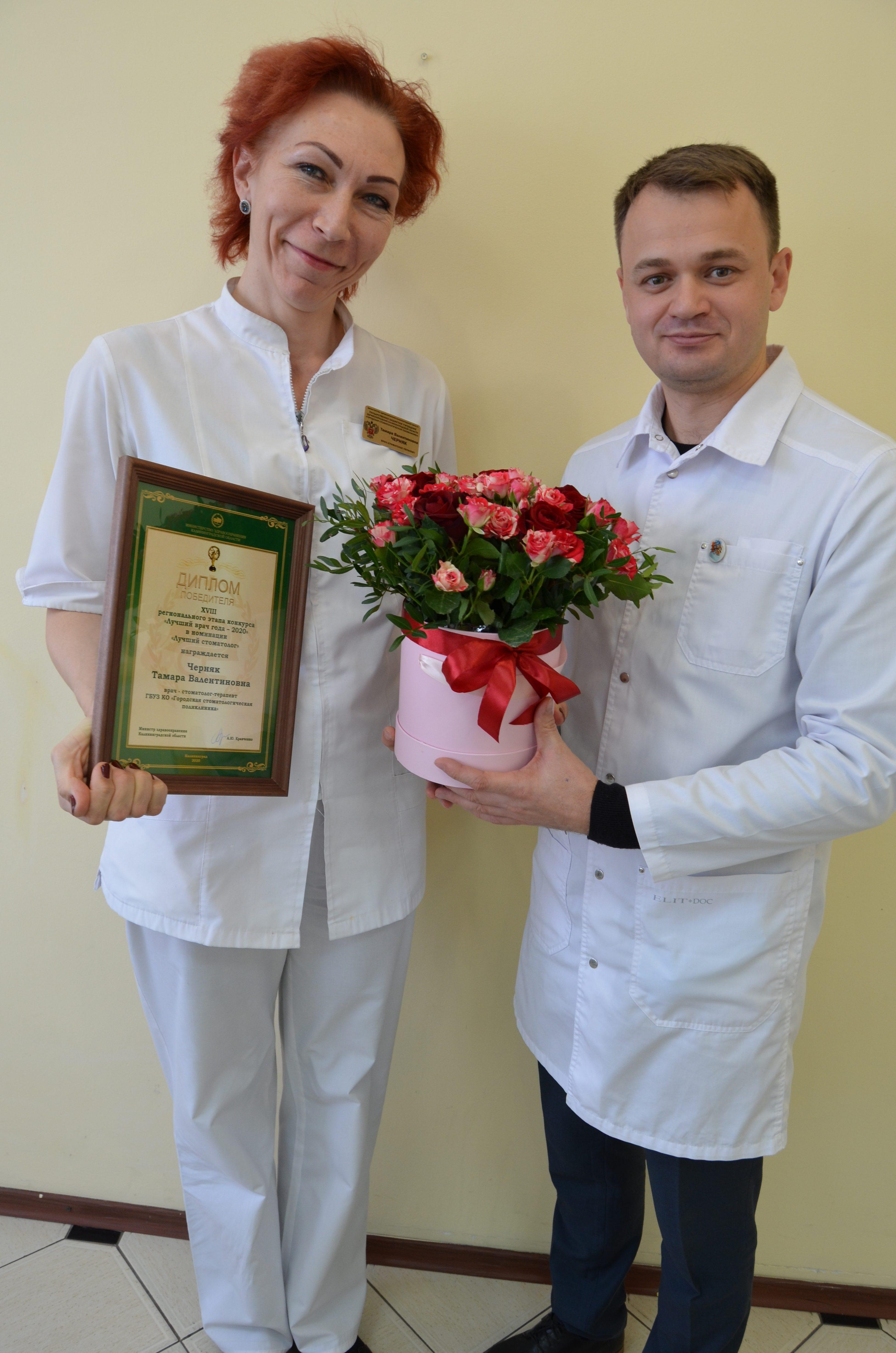 """""""Лучший врач года"""" Стоматолог-терапевт Черняк Тамара"""