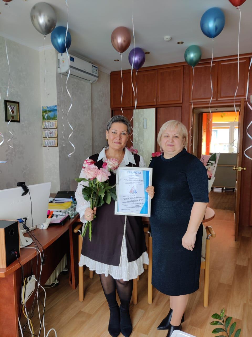Поздравляем с Юбилеем Мамедову Гульнару Хыдыровну!