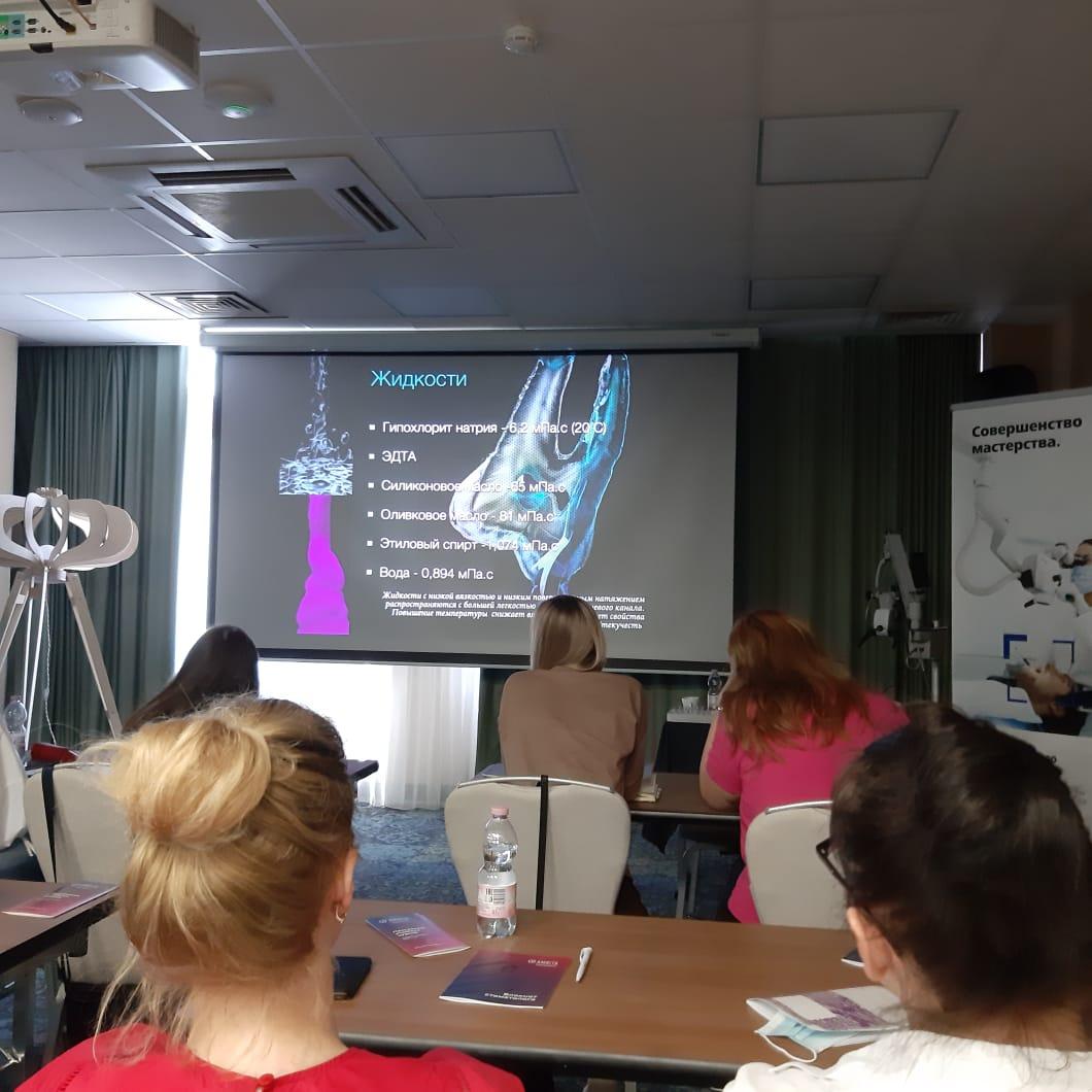 Отчет о семинаре от 18 мая 2021