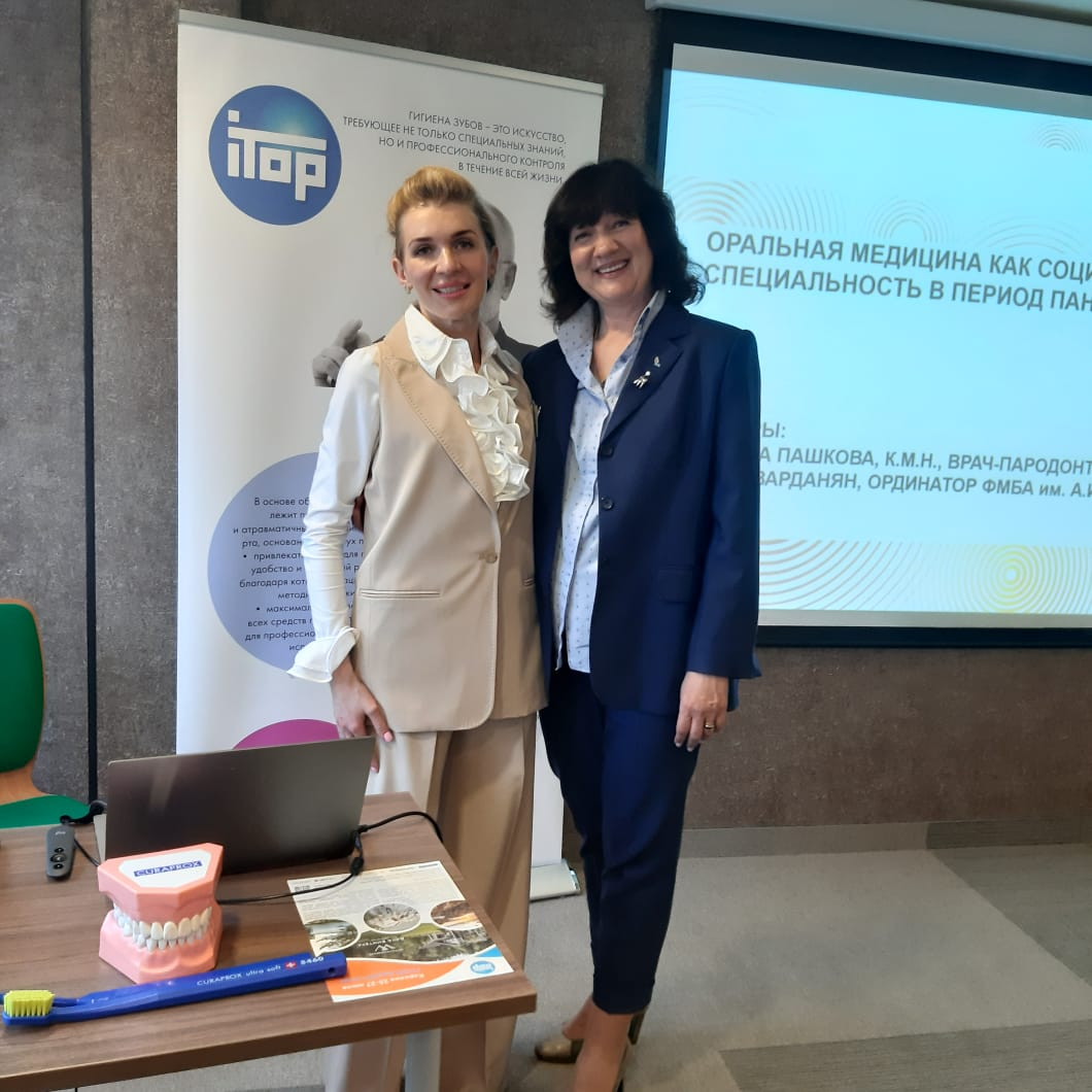 """Образовательное мероприятие """"itop"""" от 23 мая 2021"""